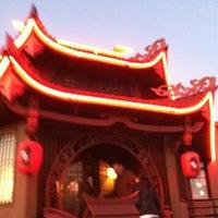 Photo taken at Ichiban Japanese Steak House by David S. on 11/24/2012
