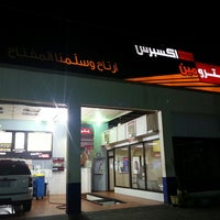 Photo taken at Petromin Express by Hassan A. on 3/16/2013