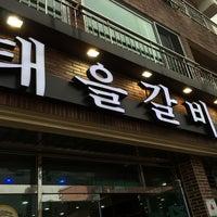 Photo taken at 태을갈비 by ki taek l. on 7/17/2014