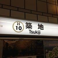 Photo taken at Tsukiji Station (H10) by Mika F. on 11/7/2012