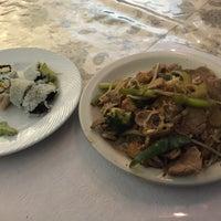 Menu royal dragon chinese restaurant in tulsa for Asian cuisine tulsa menu