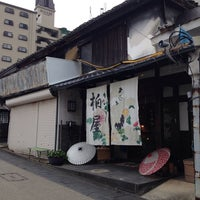 Photo taken at 柏屋藤右衛門 by ika_samax on 11/9/2013