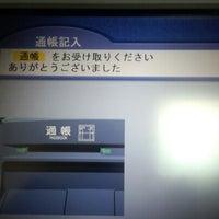 Photo taken at JA東京中央 烏山支店 by ~KEI~ on 12/28/2012