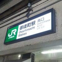 Photo taken at Okachimachi Station by ~KEI~ on 2/3/2013