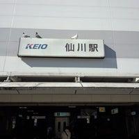 Photo taken at Sengawa Station (KO13) by ~KEI~ on 2/24/2013