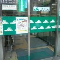 Photo taken at JA東京中央 烏山支店 by ~KEI~ on 11/1/2012