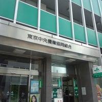 Photo taken at JA東京中央 烏山支店 by ~KEI~ on 5/1/2013