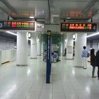 Photo taken at Meiji-jingumae 'Harajuku' Station by ~KEI~ on 4/28/2013
