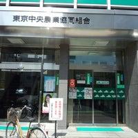 Photo taken at JA東京中央 烏山支店 by ~KEI~ on 4/1/2013