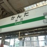 Photo taken at Kanda Station by ~KEI~ on 2/3/2013