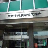 Photo taken at JA東京中央 烏山支店 by ~KEI~ on 7/1/2013