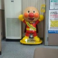 Photo taken at JA東京中央 烏山支店 by ~KEI~ on 1/8/2013