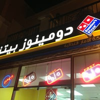 Photo taken at Domino's Pizza by Mohammed A. on 6/28/2013