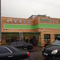 Photo taken at 황제모밀 by 형원 김. on 4/5/2014