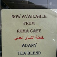 Photo taken at Roma Cafe by Mubarak A. on 3/9/2013