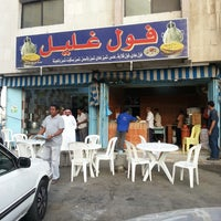 Photo taken at فوال غليل by Mubarak A. on 5/8/2013