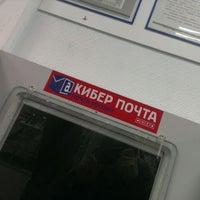 Снимок сделан в Почта России 164501 пользователем Миша М. 2/21/2013