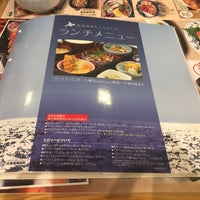 Photo taken at 和食レストラン とんでん 春日部店 by สันติธร ย. on 9/21/2017