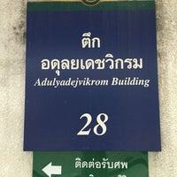 Photo taken at Adulyadejvikrom Building by สันติธร ย. on 8/20/2017
