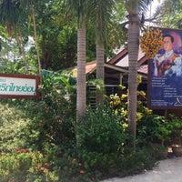 Photo taken at เรือนพริกไทยอ่อน by สันติธร ย. on 5/7/2016
