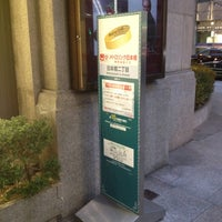 Photo taken at 日本橋二丁目 (メトロリンク日本橋) by JeanPaul on 2/14/2013