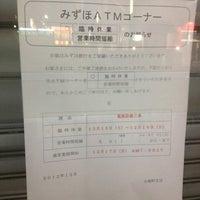 Photo taken at Mizuho Bank by JeanPaul on 12/15/2012