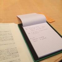 Photo taken at 関東ITソフトウェア健保会館 by Toru H. on 6/21/2015