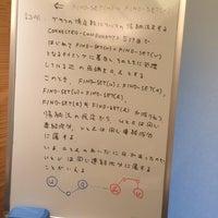 Photo taken at 関東ITソフトウェア健保会館 by Toru H. on 8/30/2015