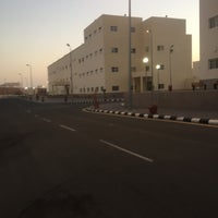 Photo taken at Ta'if University by Reera A. on 2/19/2015