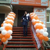 Photo taken at Азиатско-Тихоокеанский Банк by Irina S. on 11/6/2012