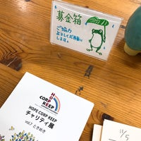 Photo taken at CCAAランプギャラリー by Shota S. on 11/5/2017