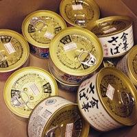 Photo taken at 石巻マルシェ 大森ウィロード山王店 by Shota S. on 2/28/2015