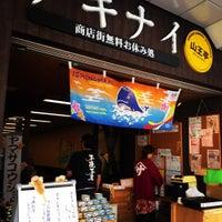 Foto diambil di 石巻マルシェ 大森ウィロード山王店 oleh しょう pada 8/22/2015