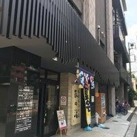 Das Foto wurde bei ひだまりの泉 萩の湯 von Shota S. am 7/21/2018 aufgenommen