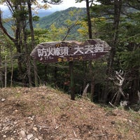Photo taken at 2178m by Shuichi H. on 6/5/2016