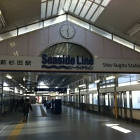 Photo taken at Shin-Sugita Station by Marcel L. on 1/26/2013