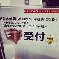 Photo taken at I2K / 株式会社リバネス 知識創業研究センター by yusuke s. on 8/30/2014