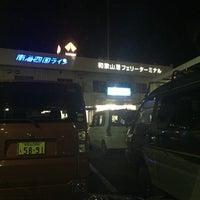 Photo taken at 南海フェリー 和歌山港ターミナル by monjya c. on 3/16/2018
