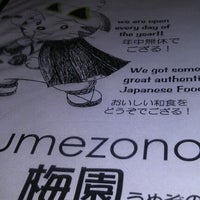 Photo taken at Umezono Japanese Restaurant by Alexander W. on 5/20/2012