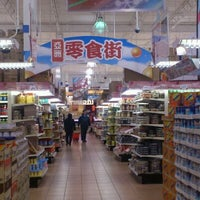 Photo taken at Foody Mart Supermarket 豐泰超級市場 by Bonnie E. on 11/21/2011