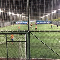 Photo prise au Futbol Park par Nejat C. le8/6/2018