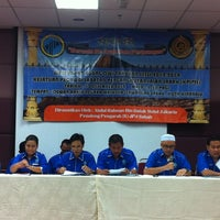 Photo taken at Arkib Negara Malaysia Cawangan Sabah by M Sanin S. on 12/15/2012