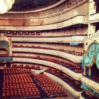 Снимок сделан в Мариинский театр пользователем Marina S. 6/29/2013