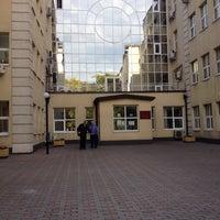 Photo taken at ИФНС №24 by Lena.T on 9/13/2013