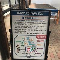 Photo taken at ワープステーション江戸 by Yoshiki S. on 11/26/2017