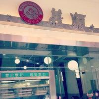 Photo taken at Yee Shun Dairy Company 港澳義順牛奶公司 by Errol H. on 4/6/2013