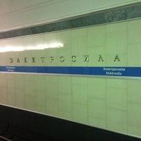 Photo taken at metro Elektrosila by Eduard A. on 4/29/2013