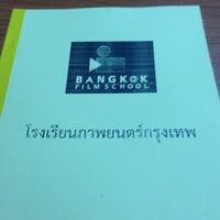 Photo taken at College of Asian Scholars by Porwornprach R. on 9/11/2013