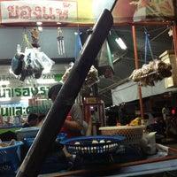 Photo taken at ส้มตำยายไข่ by Arisa O. on 10/26/2012
