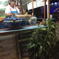 Photo taken at ส้มตำยายไข่ by Arisa O. on 9/20/2012